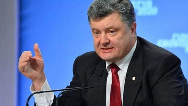 Порошенко: Россия до сих пор делает вид, что она не имеет к этому отношения
