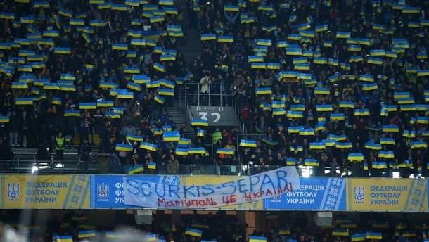 """Банер з написом: """"SCURKIS-SEPAR. Маріуполь – це Україна"""""""
