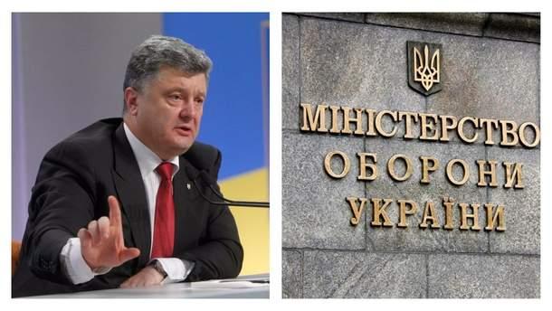 Главные новости 11 октября в Украине и мире Порошенко сделал заявление относительно Крыма, НАБУ разоблачило коррупцию в Минобороны
