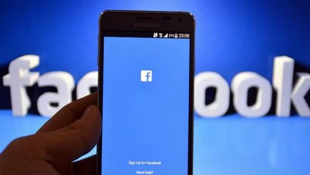 Facebook  зіграв на руку Рсоії