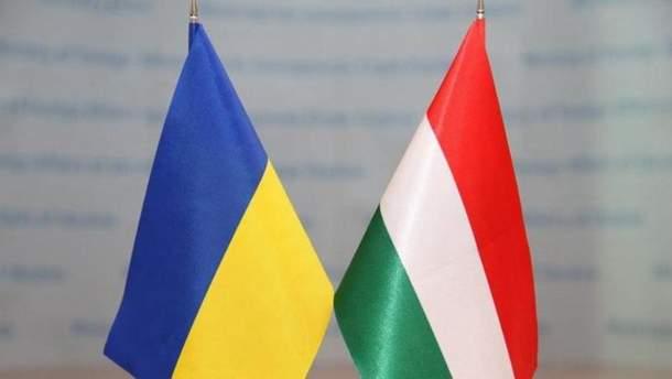 В Будапешті планують провести сепаратистську акцію