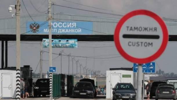 Россия хочет построить границу на грани оккупированного Крыма