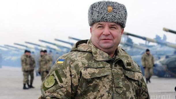 Степан Полторак