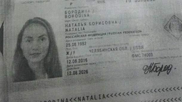 Российская туристка погибла в Доминиканской Республике