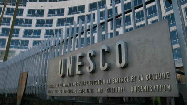 США вышли из состава ЮНЕСКО