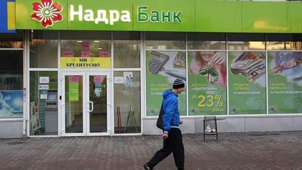 Гіленко та Сєгалі викрали до 2009 року з банку