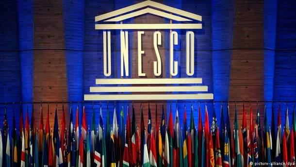 Ізраїль також хоче вийти з ЮНЕСКО