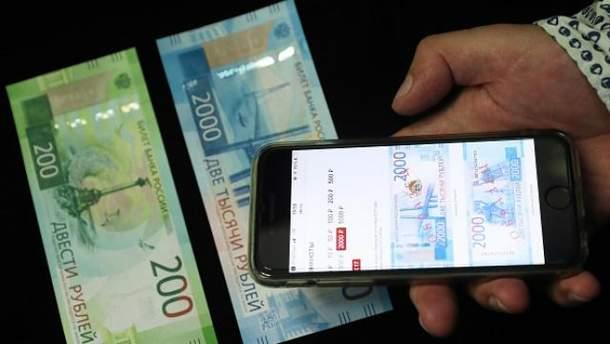 Достопримечательности оккупированного Крыма изобразили на новой купюре в 200 рублей