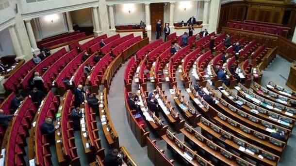 На прогулах народних депутатів заощадили 3 мільйони гривень