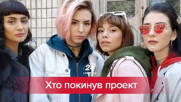 Топ-модель по-украински 4 сезон 7 выпуск онлайн