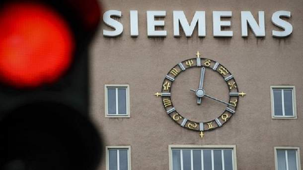Siemens  и Россия