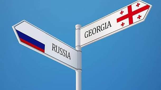 Росія та Грузія уже давно рухають різними шляхами