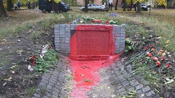 Памятник УПА осквернили в Харькове: фото