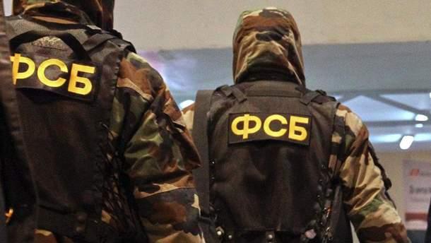 ФСБ задержала шесть граждан Украины на границе