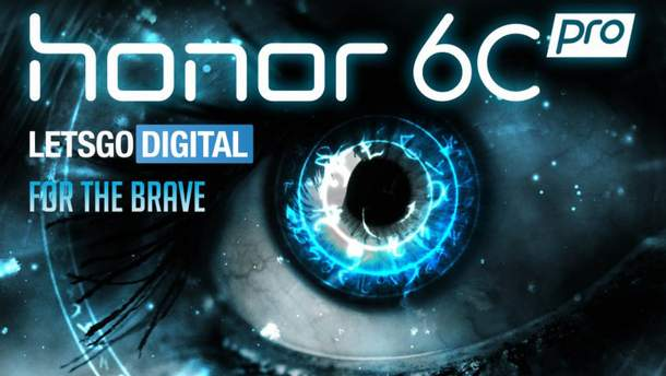Huawei  представив смартфон  Honor 6C Pro