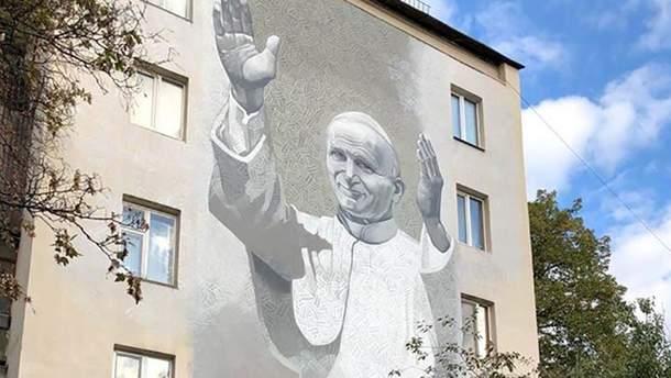 Мурал з образом Папи Івана Павла ІІ на вулиці Приймаченко у Києві
