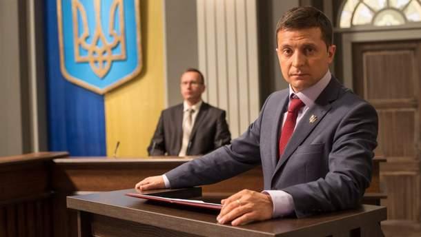 Владимир Зеленский не имеет никаких президентских амбиций