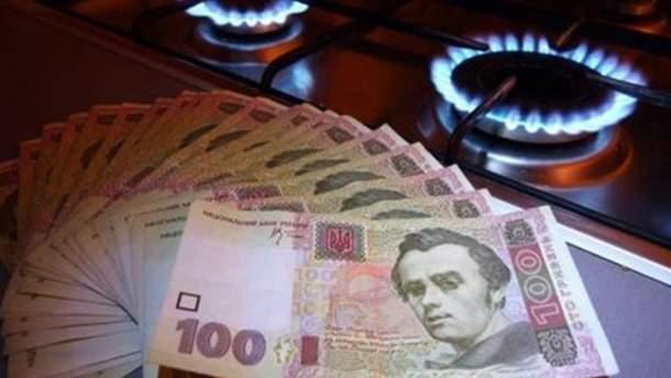 Українців очікує перерахунок ціни на газ