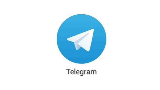 Росія проти Telegram