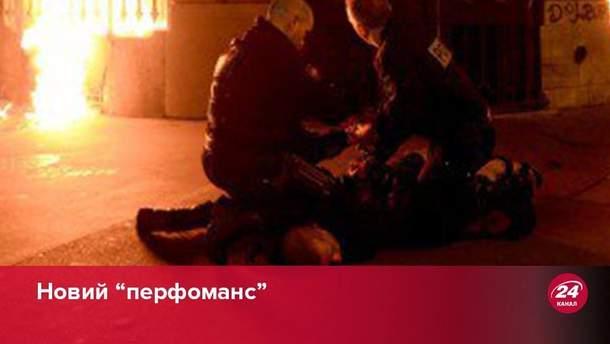 Российского художника Павленского задержали за поджог Банка Франции