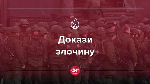 Росія вирішила ввести війська до Криму ще до отримання листа від Януковича, – російський депутат