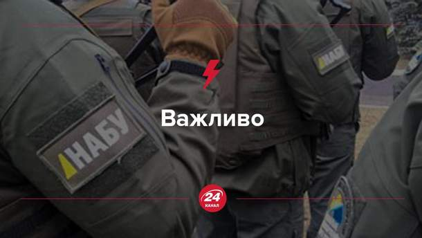 "Одного из инвесторов ""Трейд Коммодити"" задержали сотрудники НАБУ"