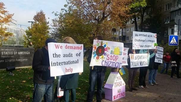 Акция под посольством США