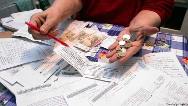 У Криму зросли тарифи на комунальні послуги