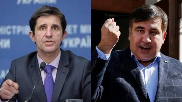Шкиряк заявил о задержании соратников Саакашвили