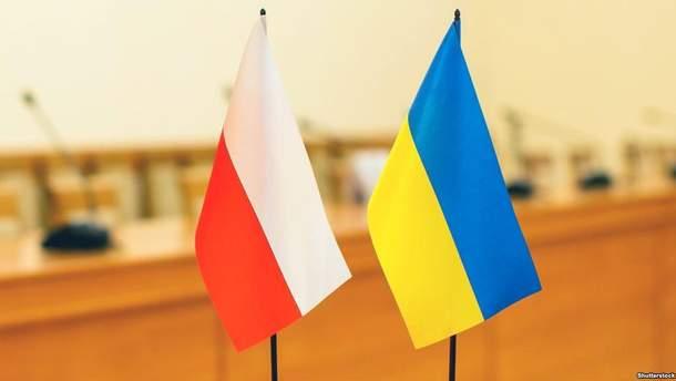Украина и Польша имеют мирные отношения