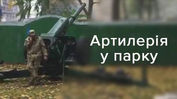Артиллерия в центре Киева