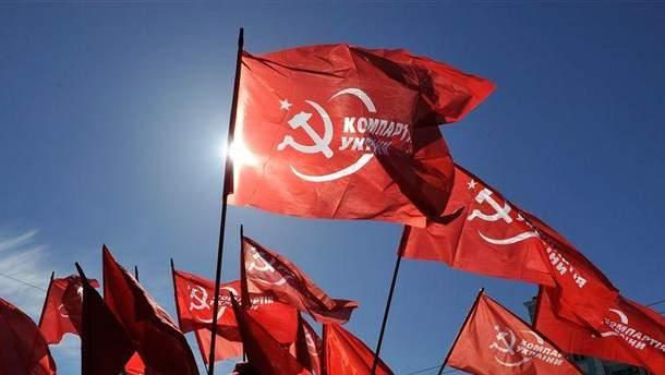 НАЗК просить покарати КПУ за порушення у фінансуванні