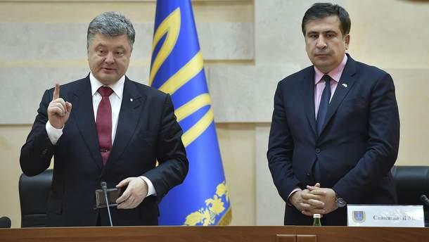 Петр Порошенко и Михеил Саакашвили