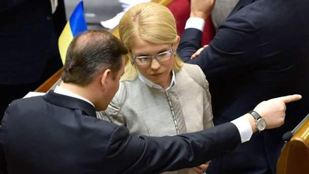 Олег Ляшко та Юлія Тимошенко