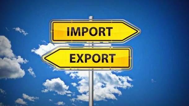 Україна збільшила експорт товарів до Росії