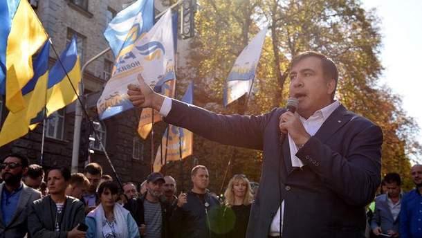 Саакашвили призывает активистов не расходиться из-под стен Рады пока не будут выполнены все требования