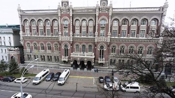 Національний банк