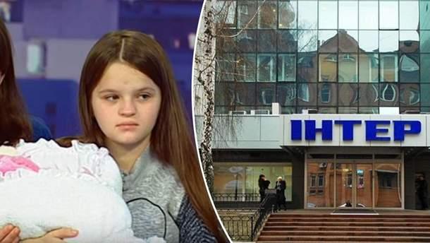 """""""Інтеру"""" загрожує чималий штраф через програму про 12-літню маму з Борислава"""