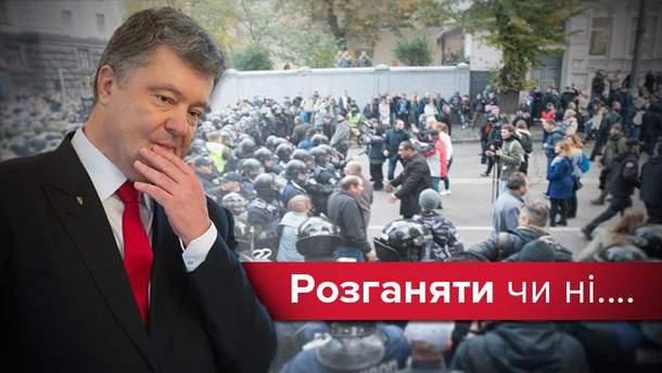 Перерастут ли акции протеста в Майдан?