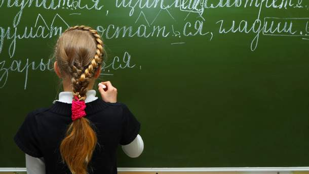 Навіщо у школах України впроваджувати мовний режим і які завдання дерусифікації