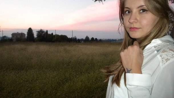 Українка Марія Іскра померла в Італії