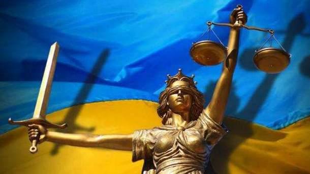 В Україні потрібно якнайшвидше створити антикорупційний суд