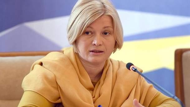 Геращенко рассказала о трудностях в освобождении заложников боевиков