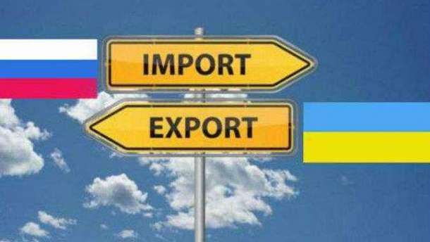 Україна збільшила імпорт продукції з Росії
