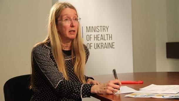 Ульяна Супрун рассказала об изменениях в медицине