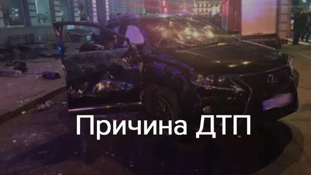 ДТП в Харькове на Сумской 18.10.2017