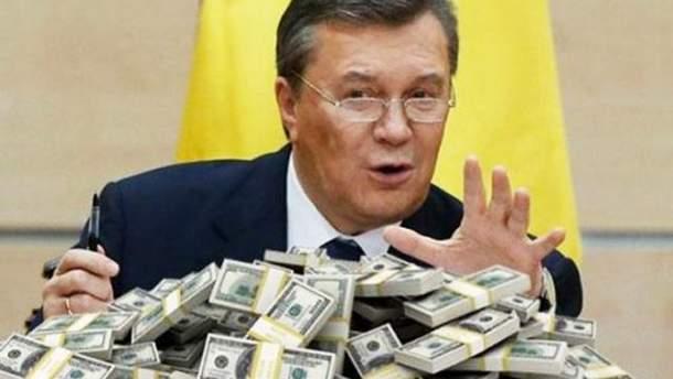 Деньги Виктора Януковича