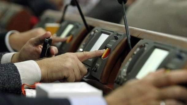 Рада направила законопроекты в Конституционный Суд