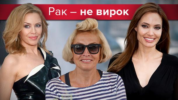 20 жовтня – Всеукраїнський день боротьби з раком грудей