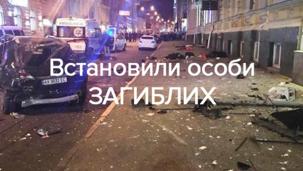 Правоохранители установили личности всех пострадавших в кровавом ДТП в Харькове
